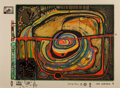 Prints & Multiples, Friedensreich Hundertwasser (1928-2000). Look at it on a Rainy Day, 1971-72. Ten screenprints in colors with metallic em...