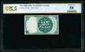 Fractional Currency:Fifth Issue, Milton 5E25R.1 25¢ Fifth Issue Back Proof PCGS Banknote Choice AU 58 Details.. ...