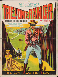"""The Lone Ranger & Other Lot (Warner Bros., 1956). Folded, Fine. Indian One Sheet (29.75"""" X 40"""") & One..."""