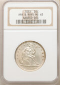 1853 50C Arrows and Rays MS63 NGC. NGC Census: (64/97). PCGS Population: (81/220). CDN: $2,200 Whsle. Bid for NGC/PCGS M...