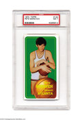 Basketball Cards:Singles (1970-1979), Basketball 1970 TOPPS PETE MARAVICH #123 NM PSA 7. ...