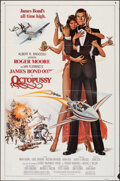 """Movie Posters:James Bond, Octopussy & Other Lot (MGM/UA, 1983). Folded, Overall: Fine-. One Sheets (2) (27"""" X 41"""") Dan Goozee Artwork. James Bond.. ... (Total: 2 Items)"""