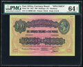 World Currency, East Africa East African Currency Board 100 Shillings = 5 Pounds 15.12.1921 Pick 16s Specimen PMG Choice Uncirculated 64 E...