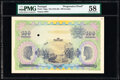 World Currency, Portugal Banco de Portugal 100 Escudos ND (1918-20) Pick 116pp Progressive Proof PMG Choice About Unc 58.. ...