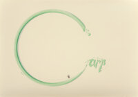 Ed Ruscha (b. 1937) Carp with Fly, 1969 Lithograph in colors on paper 16-7/8 x 24 inches (42.9 x