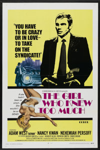 """Girl Who Knew Too Much, The (Commonwealth United, 1969). One Sheet (27"""" X 41""""). Crime"""