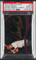 Baseball Cards:Singles (1970-Now), 2014 Topps Five Star Golden Graphs Johnny Bench (Purple) Autograph #FSGG-JB PSA Mint 9, Auto 9 - Serial Numbered 5/25. ...