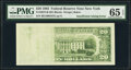 Insufficient Inking of Back Printing Error Fr. 2075-B $20 1985 Federal Reserve Note. PMG Gem Uncirculated 65 EPQ