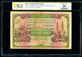 Egypt National Bank of Egypt 100 Pounds 3.4.1945 Pick 17d PCGS Banknote Very Fine 20 Details