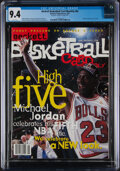 Basketball Collectibles:Publications, 1997 Beckett Basketball Card Monthly Michael Jordan Cover - CGC 9.4 Only Graded Issue....