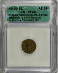 Ancients:Ancient Lots  , Ancients: Lot of three certified Procuratorial pruthot fromJudaea.... (Total: 3 coins)