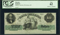 Obsoletes By State:Rhode Island, Providence, RI- Bank of America $10 18__ Remainder PCGS New 62.. ...