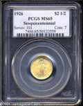 Commemorative Gold: , 1926 Sesquicentennial MS65 PCGS. ...