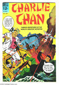 Silver Age (1956-1969):Mystery, Charlie Chan #1 and 2 Group (Dell, 1965-66) Condition: Average VF+.This lot consists of issues #1 and 2. Overstreet 2004 va... (Total:2 Comic Books Item)