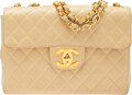 """Luxury Accessories:Bags, Chanel Vintage Beige Quilted Lambskin Leather Flap Bag with Gold Hardware. Condition: 4. 12"""" Width x 8"""" Height x 3"""" De..."""