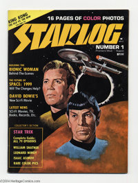 """Starlog #1 (Starlog Press, 1976) Condition: VF+. Features include a complete episode guide to """"Star Trek"""", as..."""