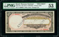 World Currency, Brazil Thesouro Nacional 10 Mil Reis ND (1914) Pick 35s Specimen PMG About Uncirculated 53.. ...