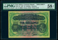 World Currency, East Africa East African Currency Board 10 Shillings 15.12.1921 Pick 14s Specimen PMG Choice About Unc 58 EPQ.. ...