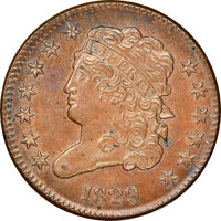 1829 C-1, B-1, R.1, MS63 Brown NGC. Our EAC grade MS60. ...(PCGS# 35267)