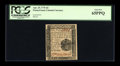 Colonial Notes:Pennsylvania, Pennsylvania April 25, 1776 4d PCGS Gem New 65PPQ....