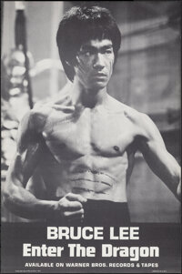 """Enter the Dragon (Warner Brothers Records, 1973). Rolled, Very Fine+. Soundtrack Poster (18.25"""" X 27.5""""). Acti..."""