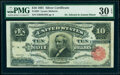 Large Size:Silver Certificates, Fr. 301 $10 1891 Silver Certificate PMG Very Fine 30 EPQ.. ...
