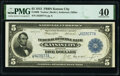 Fr. 800 $5 1915 Federal Reserve Bank Note PMG Extremely Fine 40