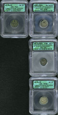 Ancients:Ancient Lots  , Ancients: Lot of four certified Herodian AE pruthot from Judaea....(Total: 4 coins)
