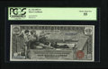Large Size:Silver Certificates, Fr. 224 $1 1896 Silver Certificate PCGS Choice About New 55....
