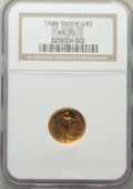 Modern Bullion Coins, 1986 $5 Tenth-Ounce Gold Eagle MS70 NGC. NGC Census: (1308). PCGS Population: (94). CDN: $700 Whsle. Bid for NGC/PCGS MS70....