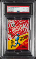 Baseball Cards:Singles (1970-Now), 1970 Topps Baseball Unopened Wax Pack (4th Series) PSA NM-MT 8. ...