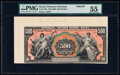 World Currency, Brazil Thesouro Nacional 500 Mil Reis ND (1908) Pick 86p Front and Back Proofs PMG About Uncirculated 55; Superb Gem Uncir... (Total: 2 notes)