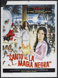"Movie Posters:Adventure, Santo vs. La Magia Negra (Peliculas Latinoamericanas S.A., 1973).Mexican One Sheet (27.5"" X 37""). Adventure. Starring Santo..."