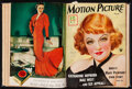 """Movie Posters:Miscellaneous, Motion Picture Magazine (M.P. Publishing Co., 1934). Very Fine-. Bound Magazines Volume (Multiple Pages, 8.75"""" X 11.5"""") Marl..."""