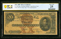 Fr. 309 $20 1880 Silver Certificate PCGS Banknote Very Fine 25 Details