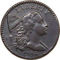 1794 1C Head of 1794, S-39, B-27, Low R.6 -- Burnished -- Uncertified. Fine Details....(PCGS# 35582)
