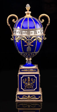 A 14K Vari-Color Gold, Guilloché Enamel, and Diamond-Mounted Revolving Egg-Form Clock with Key in the Manner of F...