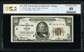 Small Size:Federal Reserve Bank Notes, Fr. 1880-G* $50 1929 Federal Reserve Bank Star Note. PCGS Banknote Extremely Fine 40.. ...