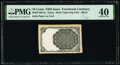 Fractional Currency:Fifth Issue, Milton 5E10R.1 10¢ Fifth Issue Essay in Black PMG Extremely Fine 40.. ...