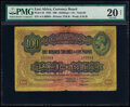 World Currency, East Africa East African Currency Board 100 Shillings = 5 Pounds 1.1.1933 Pick 23 PMG Very Fine 20 Net.. ...
