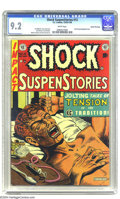Golden Age (1938-1955):Horror, Shock SuspenStories #12 Gaines File pedigree (EC, 1953) CGC NM- 9.2White pages. This issue's cover story is the memorable a...