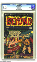 Golden Age (1938-1955):Horror, The Beyond #9 Bethlehem pedigree (Ace, 1952) CGC NM- 9.2 Off-whitepages. This is the highest-graded copy that CGC has certi...