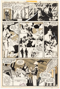 Marshall Rogers and Dick Giordano Detective Comics #478 Story Page 4 Original Art (DC, 1978)