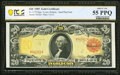 Fr. 1179 $20 1905 Gold Certificate PCGS Banknote About Unc 55 PPQ