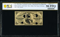 Fractional Currency:Third Issue, Milton 3E25F.2 25¢ Third Issue Experimental PCGS Banknote Choice AU 58 PPQ, 5 POCs.. ...