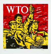 Wang Guangyi (b. 1957) Great Criticism: WTO, 2006 Lithograph in colors on Rives BFK paper 32-1/8