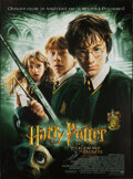 """Movie Posters:Fantasy, Harry Potter and the Chamber of Secrets (Warner Bros., 2002). Rolled, Very Fine. French Double Grande (45.75"""" X 62""""). Fantas..."""