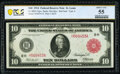Fr. 899a $10 1914 Red Seal Federal Reserve Note PCGS Banknote About UNC 55
