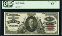 Fr. 319 $20 1891 Silver Certificate PCGS Choice About New 55
