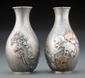 Silver & Vertu, A Pair of Japanese Silver and Mixed Metal Vases. Marks: Four-character mark, (artist's mark). 5-1/4 inches (13.3 cm) (each)... (Total: 2 )